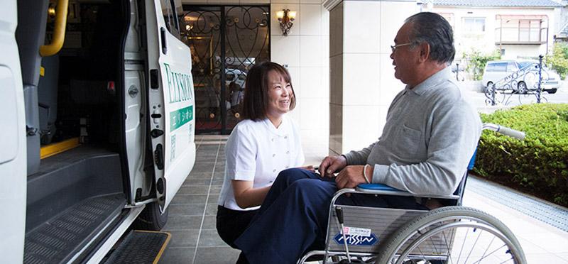 介護・看護サポート体制